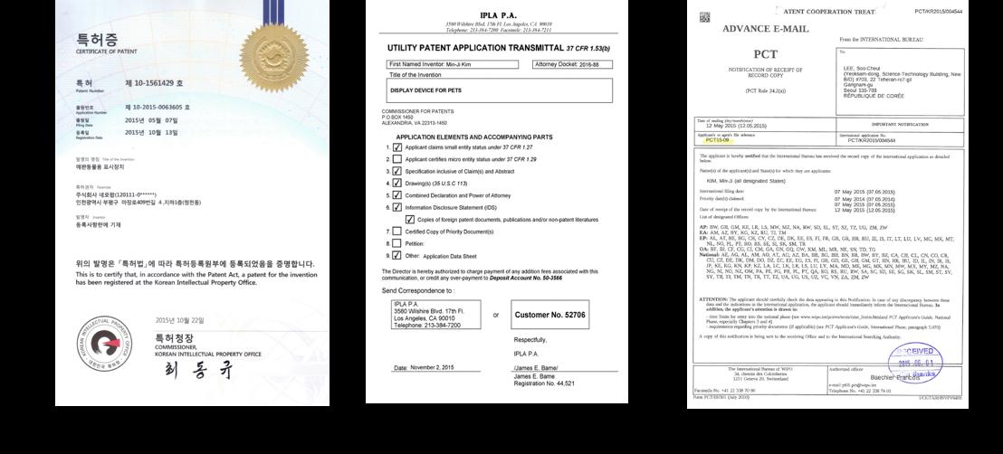 국내, 미국, PCT 특허 등록증